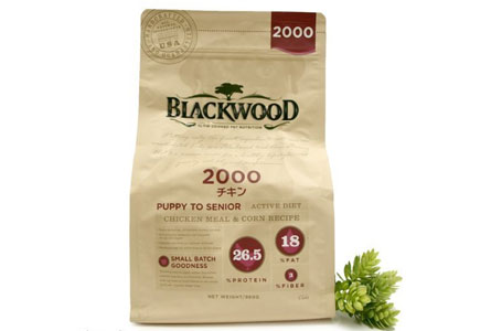 ブラックウッド 2000 チキン 2.7kg
