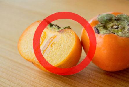 犬が柿を食べても大丈夫な理由