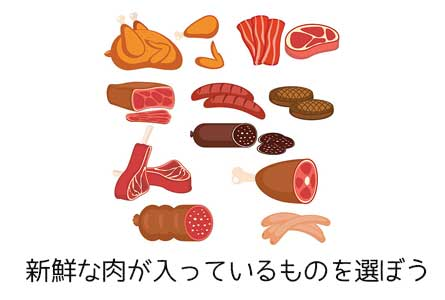 高タンパク質&低脂質なドッグフードを選ぶべし!